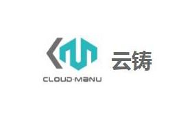 上海云铸三维科技有限公司